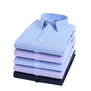 长袖衬衫 条纹和净面  vwin德赢跑分平台下载现货