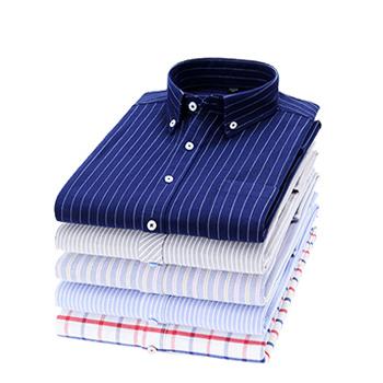 长袖牛津纺衬衫 条纹和净面  vwin德赢跑分平台下载现货
